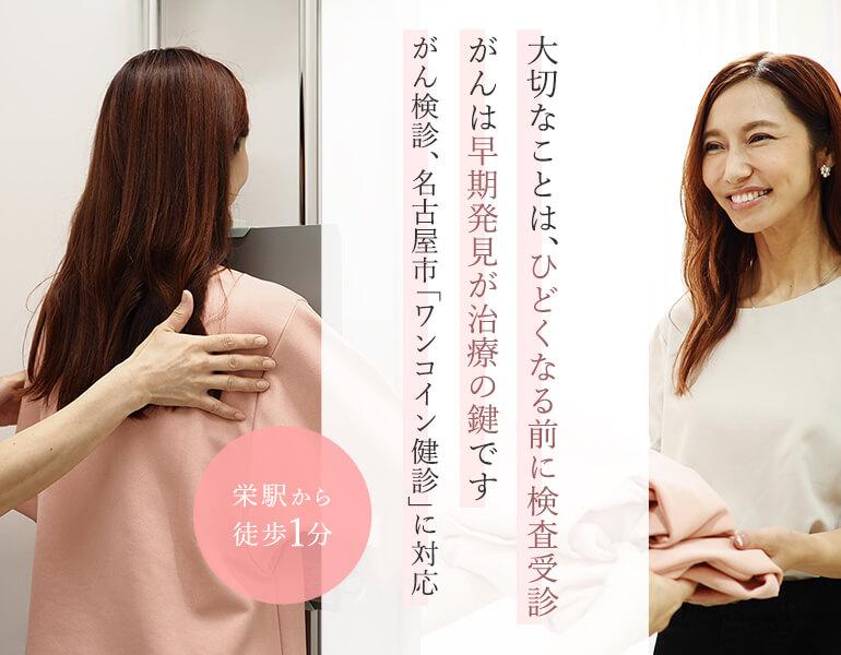 検査・手術経験豊富な女性医師による苦痛の少ない内視鏡検査と肛門疾患の日帰り手術対応