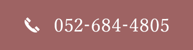 052-684-4805